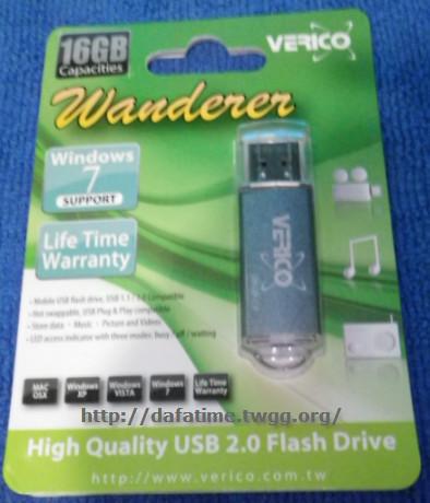 Verico華譽16GB測試報告