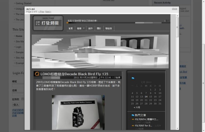 RSS Browser瀏覽模組 for Joomla繁體中文語系