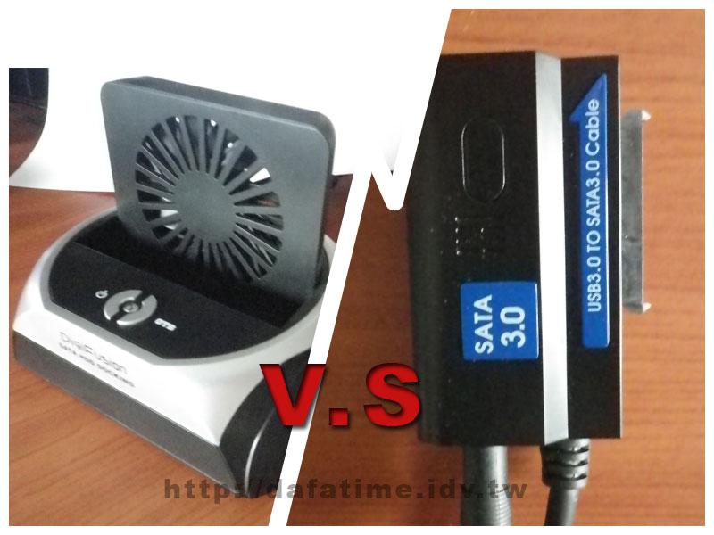 伽利略USB3.0硬碟座 vs Z-TEK USB3.0硬碟傳輸線