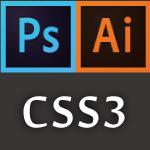 photoshop cc,illustarter cc Support CSS3 測試