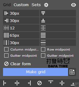 Photoshop網頁製作必裝擴充套件GuideGuide